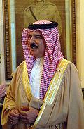 120px-Hamad-Bin-Isa-Al-Khalifa
